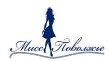 Тольяттинка заняла призовое место в конкурсе «Мисс Поволжье 2011»